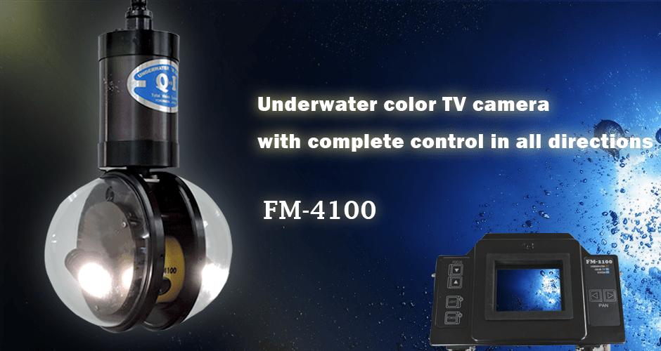 Fishing Camera waterproof FM-4100 QI Inc.